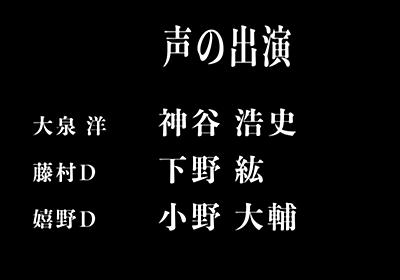 大泉洋(CV:神谷浩史)の「水曜どうでしょう」日本語吹き替えは、声優ファン必聴のYouTube動画 - Engadget 日本版