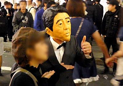 【選挙ウォッチャー】 痴漢、スリ、喧嘩で溢れる渋谷ハロウィンは余命3年。|チダイズム|note