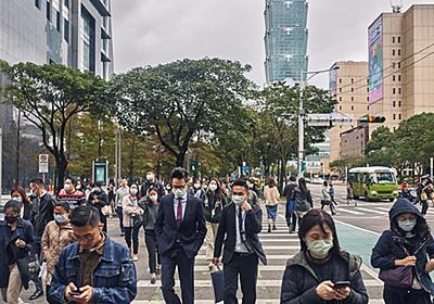 域内感染「ほぼゼロ」の台湾にみる、正しいコロナ対策 | News&Analysis | ダイヤモンド・オンライン