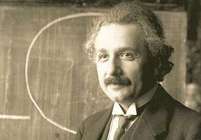 何故現代は、天才がいなくなってしまったのか? : カラパイア