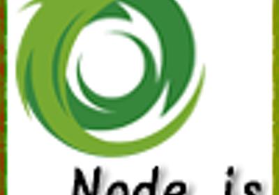 第4回 Node.jsホスティングサービスについて:gihyo.jp×東京Node学園祭2011コラボ企画―「東京Node学園祭2011」の見どころ教えます!|gihyo.jp … 技術評論社