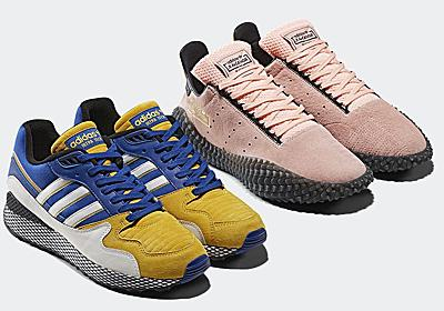 adidas × ドラゴンボール Z ベジータ & 魔人ブウ コラボモデルが11/24に国内発売予定【直リンク有り】