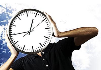 準備不要で明日からできる! 体内時計と生活リズムをぴったり合わせる方法3選 | GetNavi web ゲットナビ
