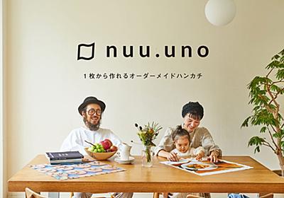 1枚から注文できるフォトハンカチ「nuu.uno (ヌーノ)」