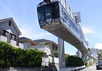 湘南モノレールとドリームランド線はどこまで延伸する計画だった? 湘南モノレール編 - [はまれぽ.com] 横浜 川崎 湘南 神奈川県の地域情報サイト