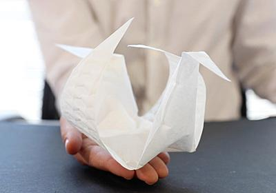 MITがプログラミングでトランスフォームする折り紙を発明 | ギズモード・ジャパン