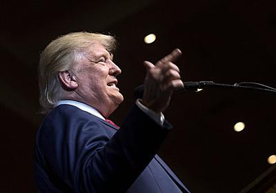 Donald Trump Vows Retaliation as Republicans Abandon Him - The New York Times