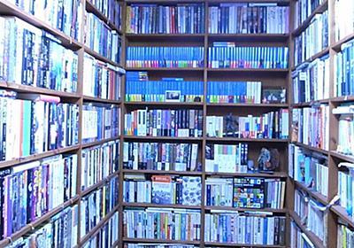 本好きの蔵書について - Togetter