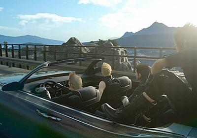 『ファイナルファンタジー15』現在制作中のDLC4本のうち3本が開発中止、ディレクターである田畑端氏は退社 | AUTOMATON