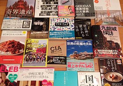 歌舞伎町でボッタクリにあいました | 水野敬也オフィシャルブログ「ウケる日記」Powered by Ameba