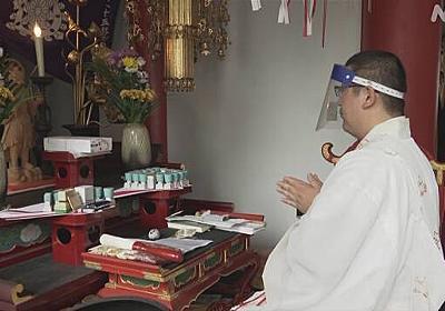 テレワーク普及で使わなくなったハンコ 持ち寄り供養 東京   新型コロナウイルス   NHKニュース