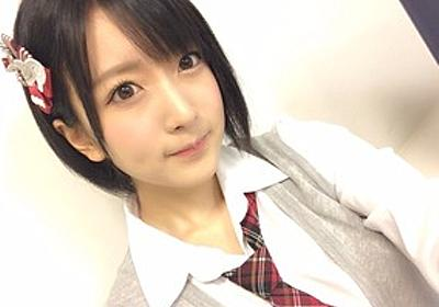痛いニュース(ノ∀`) : NMB48須藤凜々花 「大金注ぎ込んだ人は自己責任。見返りを望まない投資、それが愛です」 - ライブドアブログ