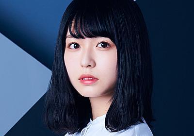 長濱ねるの物語性と安定感。NHKソロ冠番組も獲得した欅坂46「裏センター」 - コラム : CINRA.NET