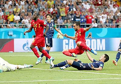 決勝Tベルギー戦惜敗が覆い隠す 日本サッカーの深層と今後|日刊ゲンダイDIGITAL