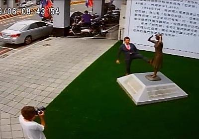 日男涉踢踹慰安婦銅像 未來恐遭禁止入境 - 政治 - 自由時報電子報