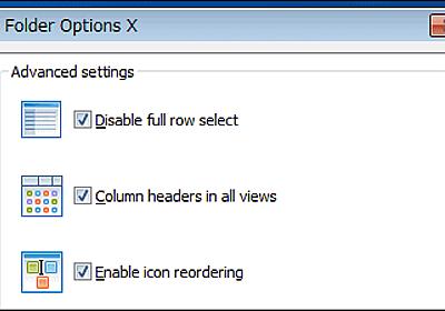 Windows 7のエクスプローラーのファイル操作に3つの便利な機能を追加する「Folder Options X」 - GIGAZINE