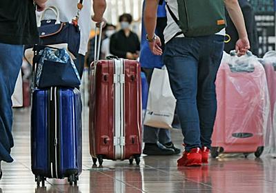 新型コロナ:全世界から新規入国再開へ 在留資格もつ外国人対象  :日本経済新聞
