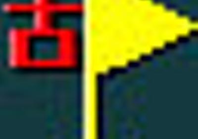 """古籏一浩 on Twitter: """"メモ:1か月ぶりクマ出没 なのに猟友会がいない…理由は1156万円の""""報償費"""" 議会で否決 北海道島牧村(北海道ニュースUHB) - Yahoo!ニュース https://t.co/CLEskx4jSx @YahooNewsTopics"""""""
