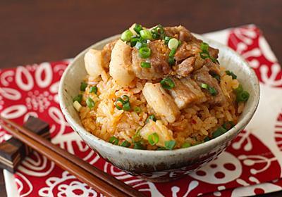 肉の旨みがご飯にしみっしみ!炊飯器まかせの「炊き込み肉飯」が最高にウマすぎるレシピ -  ぐるなび みんなのごはん