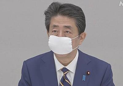 安倍首相が緊急事態宣言 7都府県対象 効力5月6日まで | NHKニュース