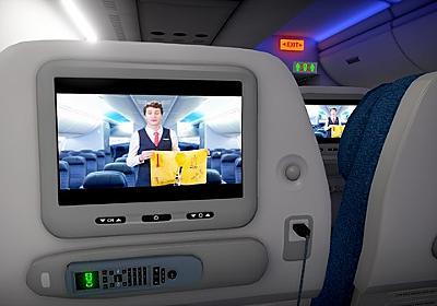 もはや修行……現役プロパイロットが体験した、リアルタイム旅客シム『Airplane Mode』5時間の旅【爆速プレイレポ】 | Game*Spark - 国内・海外ゲーム情報サイト