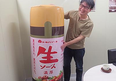 自販機で買った「トキハソース」がうますぎて :: デイリーポータルZ