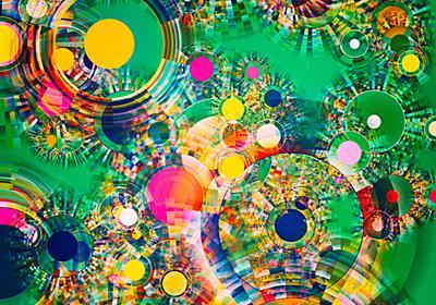 ジェネラティブ・アートを愛する理由 - lab.sugimototatsuo.com