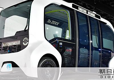 人とシステム、判断が対立したら… 事故から見えた自動運転の課題:朝日新聞デジタル