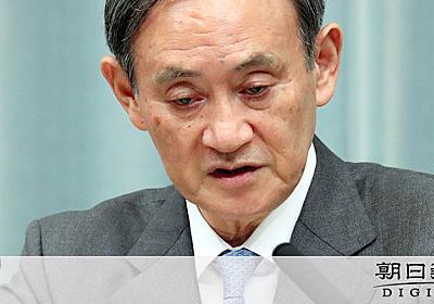 桜を見る会「もちろん反省している」菅氏、調査は考えず:朝日新聞デジタル