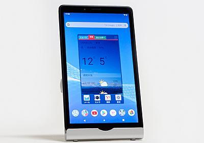 【西川和久の不定期コラム】税別2万円切りの7型Android 9搭載タブレット、NEC「LAVIE Tab E(TE507/KAS)」 - PC Watch