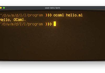 世界のプログラミング言語(27) デキるやつが使ってる『OCaml』は実用的な関数型言語 | マイナビニュース