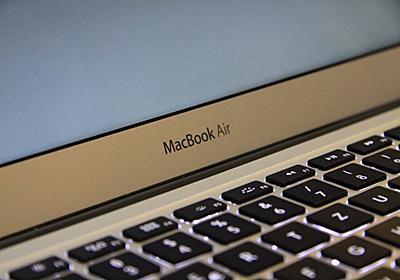 新型の低価格13インチ「MacBook」はRetinaディスプレイ搭載で10万以下に?iPadのリフレッシュも | ソフトアンテナブログ