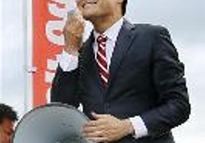 タマキンが希望の党の共同代表wwwwwwwww | 保守速報