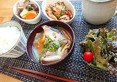 【秋鮭】体の芯から温まる具沢山鮭汁レシピ - おうちごはんストーリー