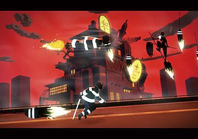 ゲーム化まで見越して提案! UE4をフル活用したエンディングアニメーション、TVアニメ『炎炎ノ消防隊 弐ノ章』 | 特集 | CGWORLD.jp