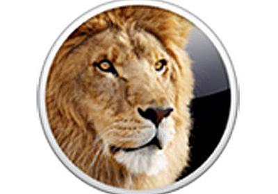 OS X Lion 10.7.3適用で多数のクラッシュ報告 - 状況判明まで様子見を | マイナビニュース