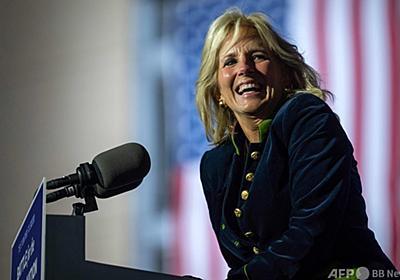 ファーストレディーと教職を両立か、ジル・バイデン夫人の挑戦 写真20枚 国際ニュース:AFPBB News