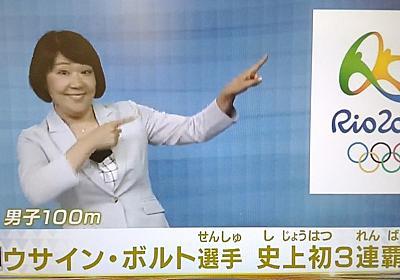 ボルト、国際共通の手話表現に「的確すぎ」 NHKでは4年前から : J-CASTニュース
