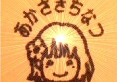 """赤﨑千夏(赤崎千夏) on Twitter: """"今年も誕生日を迎えました! あたたかいメッセージ、本当にありがとうございます! ここで、いつも応援して下さっている皆様へご報告があります。 私、赤﨑千夏は結婚いたしました! 今まで通り、仕事にプライベートに、自分らしく邁進していき… https://t.co/957R6TELJa"""""""
