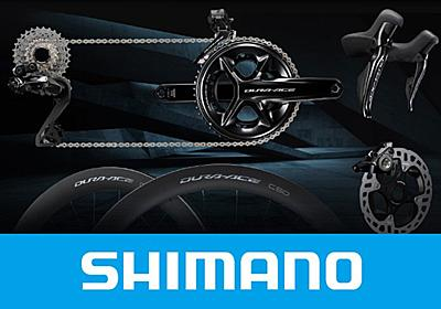 シマノDURA-ACEが第10世代にフルモデルチェンジ 全方向進化でさらなる高みへ - シマノ R9200系DURA-ACEデビュー Vol.1 | cyclowired