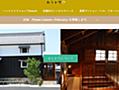 ローカルビジネス(カフェなど)のホームページがほとんど意味ないのでは...という話|shogo w|note