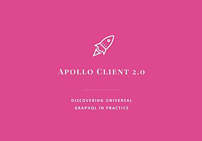 Apollo Client 2.0 – Apollo GraphQL