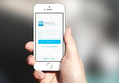 確定申告がiPhoneでらくらく!家計簿感覚で計算できる個人事業主向けアプリが誕生 | Techable(テッカブル)