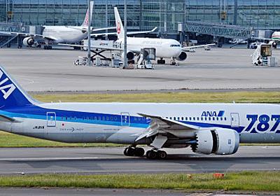 全日空、350便欠航へ B787の英社製エンジン 部品耐久性に問題 :日本経済新聞