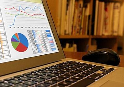 【朗報】Excelでとんでもない「ショートカット」が見つかるwwww | 不思議.net