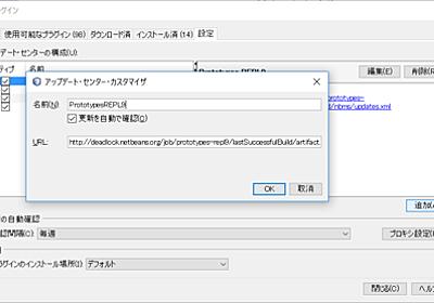 NetBeans8.2にJShellを組み込む - きしだのはてな