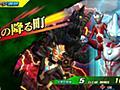 PS3/PS Vita『スーパーヒーロージェネレーション』が10月23日に発売決定、ガンダム、ウルトラマン、仮面ライダーのヒーローが一挙参戦! - ファミ通.com