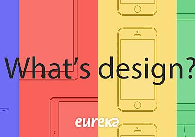 マージンを制するものがスマートフォンデザインを制す!〜iPhone6/6Plusの登場で、マージンがどう変化したのか〜   株式会社エウレカ