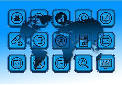 DigitalOcean(Ubuntu・CentOS)にMetaTraderをインストールしFX自動売買(EA)を動かす方法・手順 | 海外FX会社・EA(自動売買)・VPS(仮想サーバー)のブイピーシー