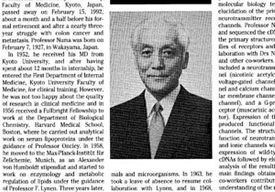 沼研の伝説的なエピソード (沼正作1929-92) - 日本の科学と技術 ~研究の世界~日本の科学と技術 ~研究の世界~